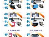 厂家供应纠偏控制器 U型光电传感器 光电纠偏机 金牌对边机