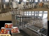 血豆腐生产线-盒装血豆腐生产线设备厂家
