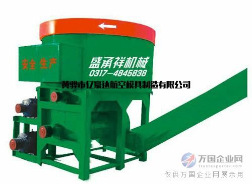 大型秸秆粉碎机产品特点、用途及应用范围介绍