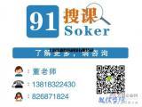 上海英语口语培训班推荐,英语口语,职场英语培训班