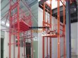 供应固定式升降货梯、高空作业车
