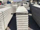 100mm轻质隔墙板70元/平米