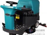 洗地机 工业洗地车 擦地机 全自动洗地机 洗地车