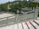 广西石材护栏 石材护栏图集 石材护栏多少钱一米