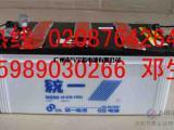 广州统一蓄电池批发