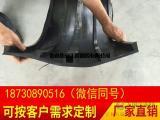 背贴式橡胶止水带400*8价格