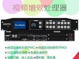 注目视讯 视频增效处理器 Z3像素处理器