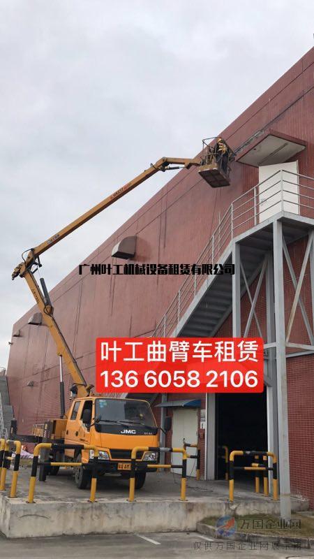钢结构厂房高空安装维修租赁升降车,举人登高车,车陂吊篮车出租