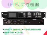供应注目视讯LED视频处理器Z1