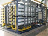 工业反渗透设备定制 厂家直销工业反渗透设备