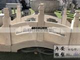 汉白玉石桥石雕石桥摆件雕刻精品石拱桥雕刻