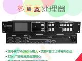 供应注目视讯 多画面处理器Z4L