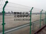 铁丝网围栏 铁丝围栏 铁丝围栏网