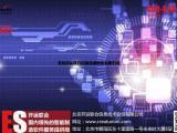 mes软件开发公司_制造执行系统-北京开运联合
