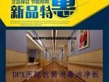 云南省硅钙板|隧道防火板耐老化