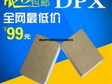 办公建筑仿石材隔热装饰复合板