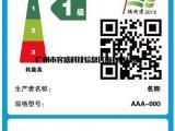 交流电风扇中国能效标识申请方式及流程介绍