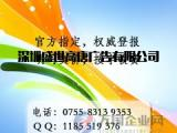 深圳特区报登报遗失声明格式及费用