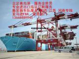 青岛港到非洲运价优势 进出口海运订舱 双清到门 亚马逊FBA