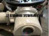 JDFKZ15-24Z智能电动阀门驱动装置,一体化电动执行器