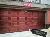 安装翻板车库门,维修车库门卷帘门