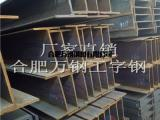 合肥b型工字钢-钢梁工字钢,桥梁工字钢厂房用工字钢