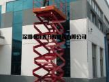 深圳移动式高空作业平台