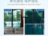 苏州窗膜、苏州玻璃隔热膜、苏州窗户防晒膜