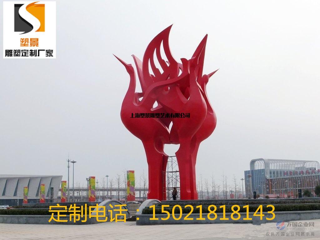 定制丹顶鹤雕塑 高铁广场雕塑 荷塘水池雕塑