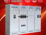爆款低压配电箱 低压开关柜 低压进出线柜 低压配电箱 ggd