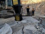道路拓宽不能爆破提高开采量岩石分裂机