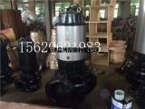 热水潜水泵,大流量潜水泵,高扬程热水潜水泵