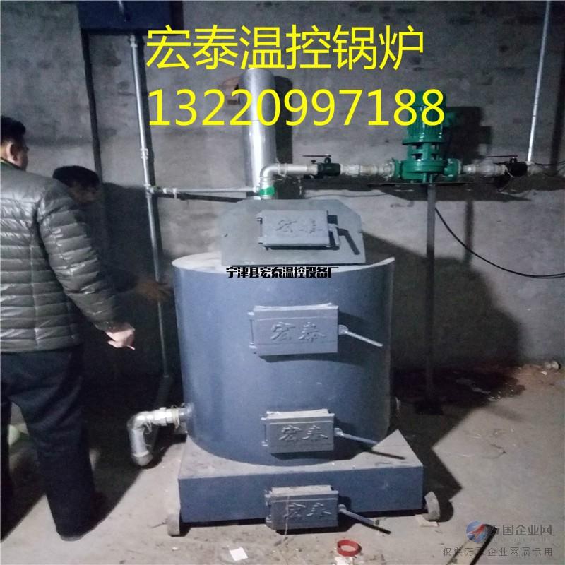 养殖锅炉/养殖场升温锅炉