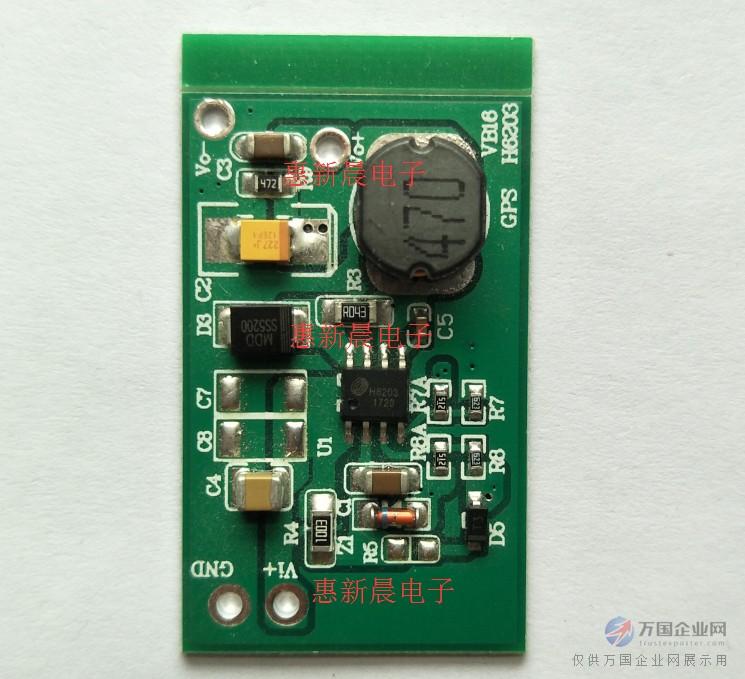 7-120v输入5v瞬态3a gps定位器供电芯片h6203