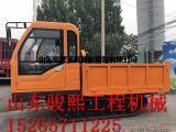 履带运输车小型履带运输车农用履带车 新品