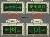 带自检功能LED防爆指示灯 LED防爆标志灯