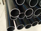 PE给水管直销厂家因为我们专业所以我们卓越
