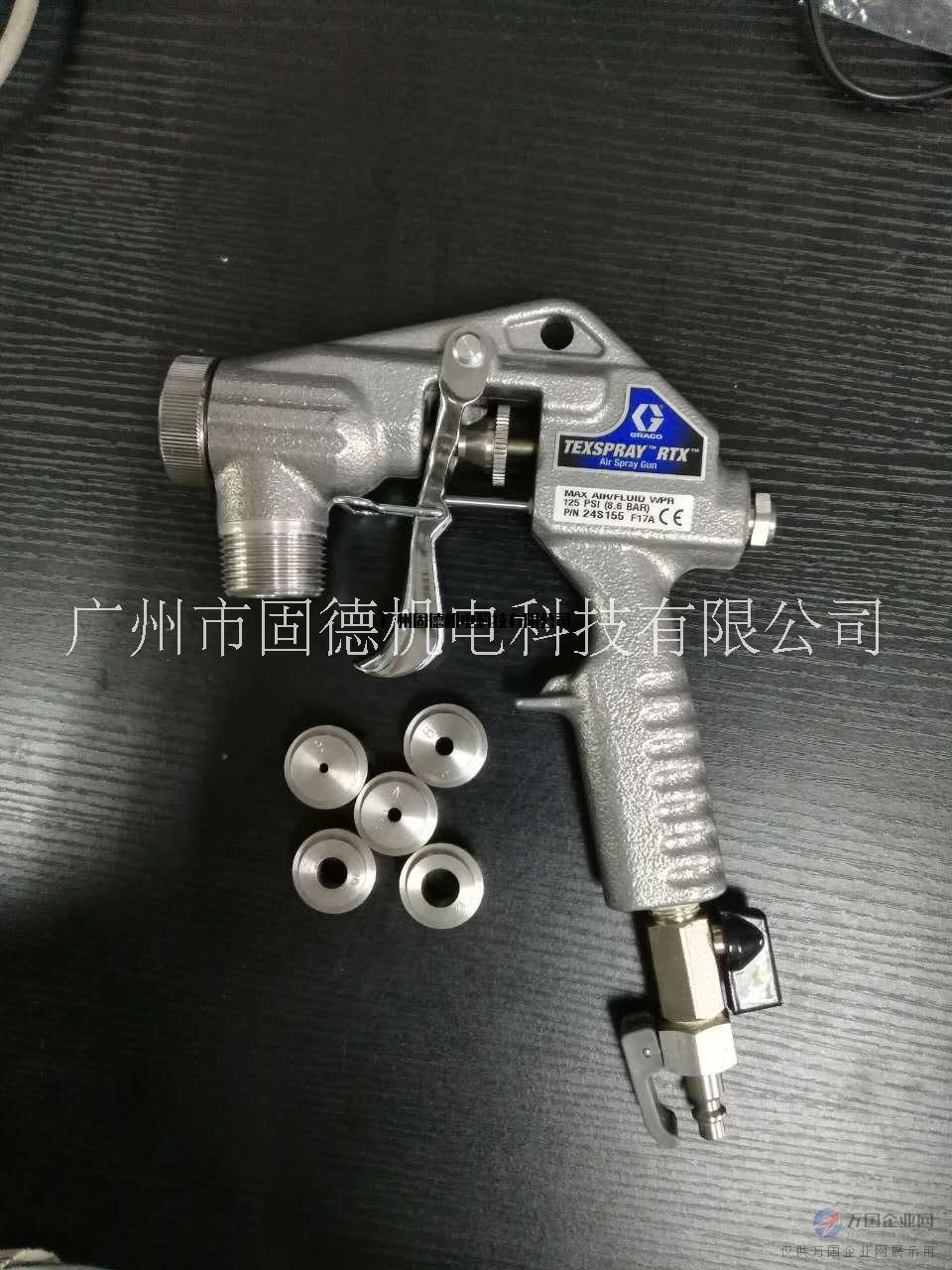 固瑞克原装进口真石漆喷枪RTX1500