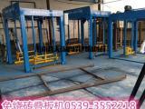 砖机自动叠板机生产