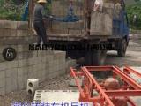 水泥砖块装车机吊砖机