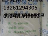 华锦聚丙烯K9726H洗衣机专用料