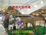 现货仿真恐龙模型出租 会动会叫恐龙模型租赁价格