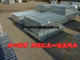 热镀锌钢格板,镀锌格栅板