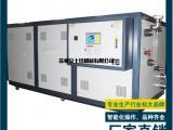 辊轮冷水机组 50HP水冷式冷水机供应