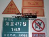 山东标示标牌生产厂家  搪瓷走向牌加工