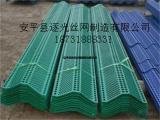 防风抑尘网 防风抑尘网规格 防风抑尘网型号 防风抑尘网价格