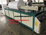 专业生产塑料板碰焊机|塑料板拼板机|PP雕刻机
