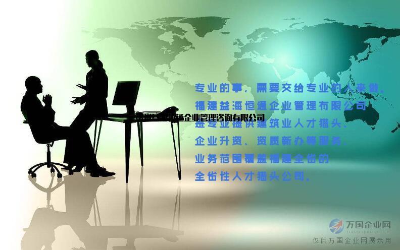 起重设备安装工程专业承包资质办理