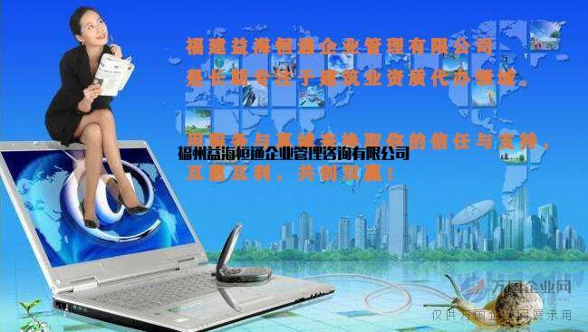 地基基础工程专业承包资质办理