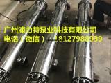 深井潜水泵参数选型